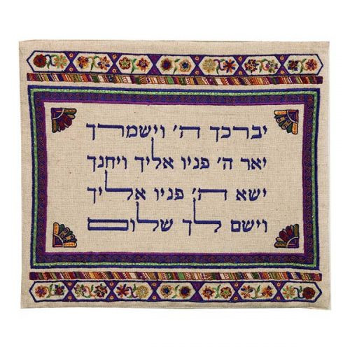 Birkat Kohanim Royal Purple Tallit Bag