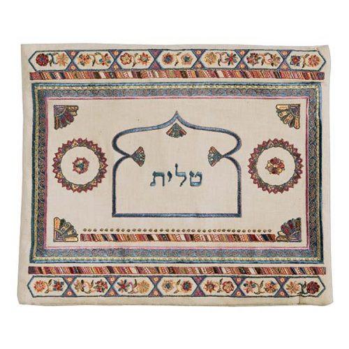 Oriental Design Violet Tallit Bag