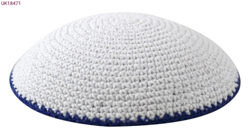 White Knitted Kippah with Midnight Blue Trim