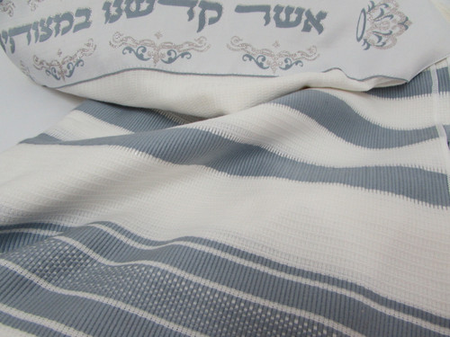 Slate Gray Cotton Tallit