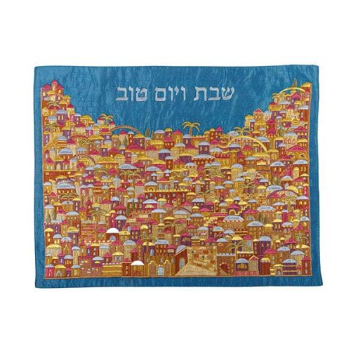 Blue Jerusalem Hillside Challah Cover.