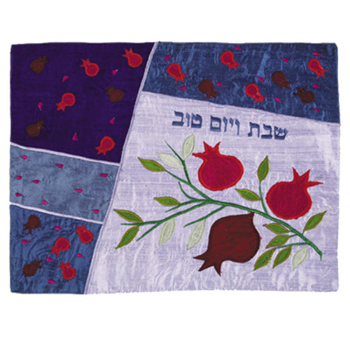 Fuchsia, Duck Blue & Violet Raw Silk Applique Challah Cover.