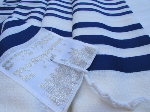 Royal Tabor Tallit with Pomegranate Atara