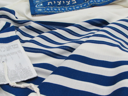 Royal Tabor Tallit with Magen David Atara