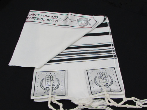 Size 8 Hevron Cotton Black & Silver Striped Children's Tallit