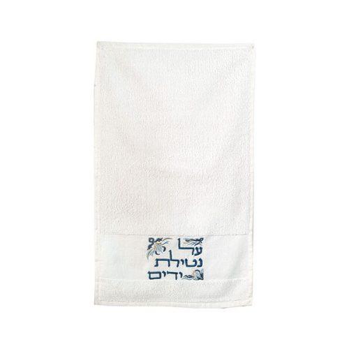 Netilat Yadayim Towel, Blue