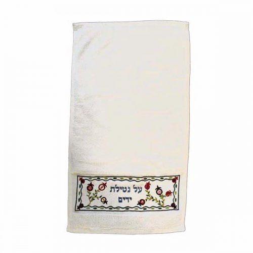 Netilat Yadayim Towel, Red Pomegranates