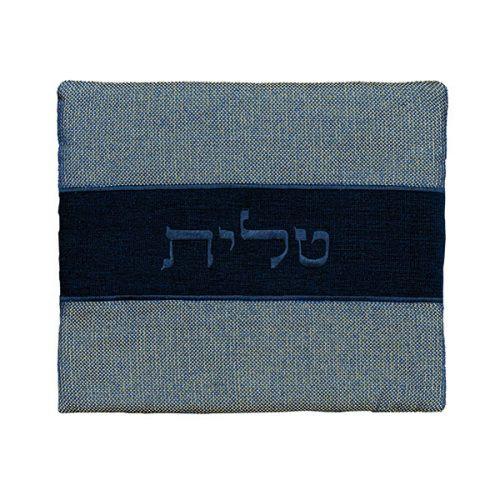 Blue Linen Tallit Bag