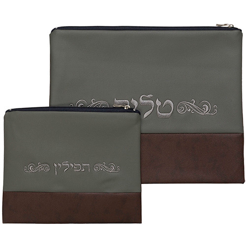 Faux Leather Brown & Gray Tallit Bag
