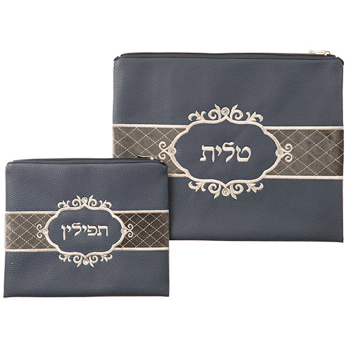 Faux Leather Navy Tallit Bag with Quilted Frame
