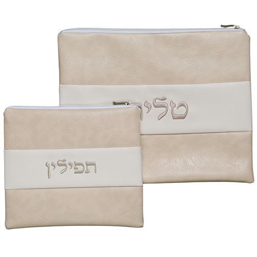Faux Leather Beige and Off-White Tallit Bag