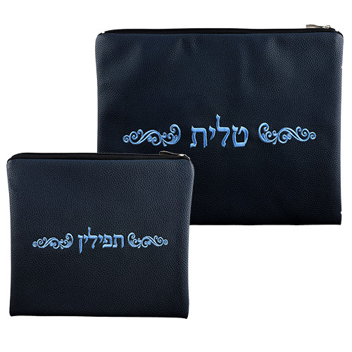 Faux Leather Blue Tallit Bag