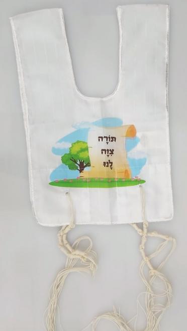 'Torah Tziva Lanu' Tallit Katan - Size 3