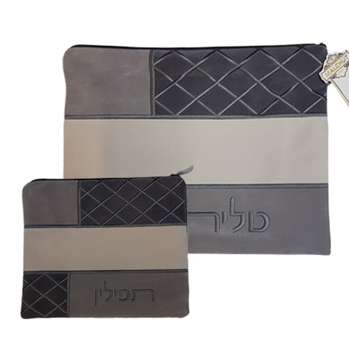 Gray Crisscross Pattern Faux Impala Tallit Bag