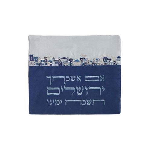 """If I Forsake You"" Blue Tefillin Bag"