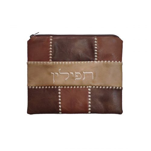 Faux Leather Brown Patchwork Tefillin Bag