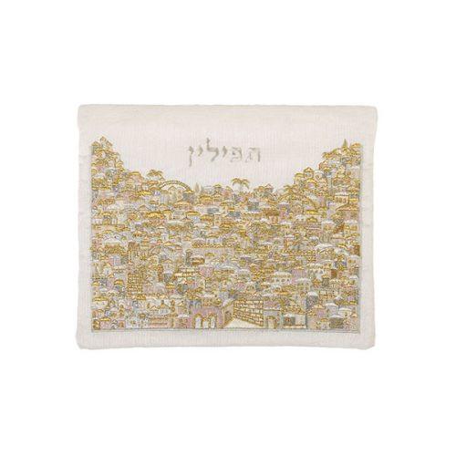 Raw Silk Jerusalem Gold Hillside Tefillin Bag