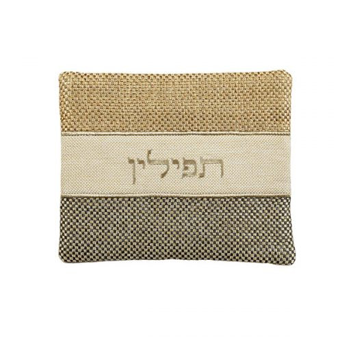 Camel and Chocolate Brown Linen Tefillin Bag