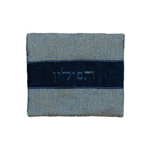 Blue Linen Tefillin Bag