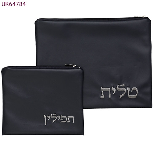 Solid Navy Faux Leather Navy Tallit Bag
