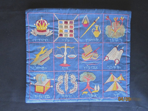 Twelve Tribes Tallit Bag in Blue