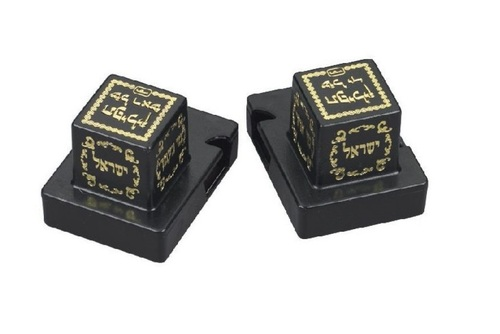 Tefillin Covers