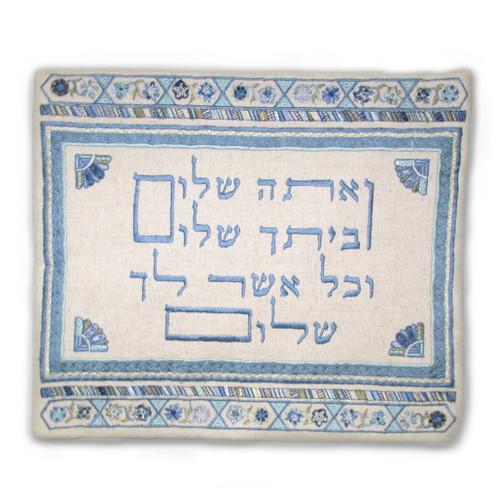 """""""V'ata Shalom"""" Teal Tallit Bag"""