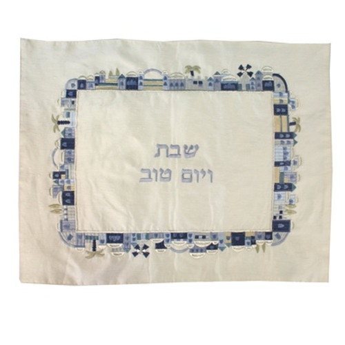 Jerusalem Challah Cover in Mediterranean Blue
