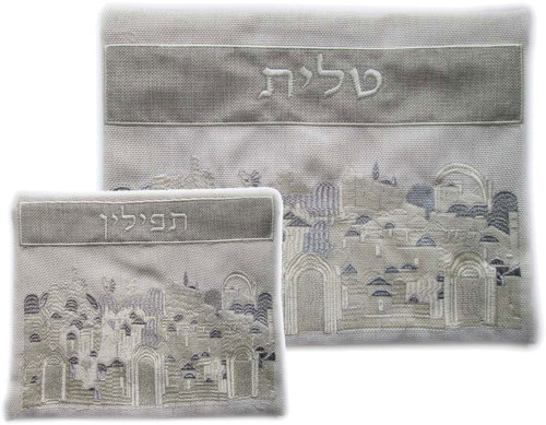 Cream & Silver Linen Tallit Bag