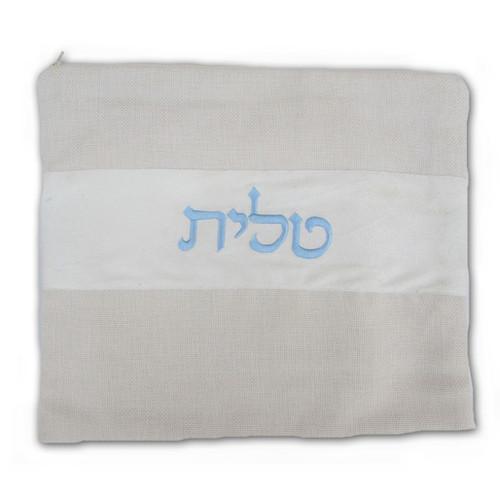 Blue on White Linen Tallit Bag