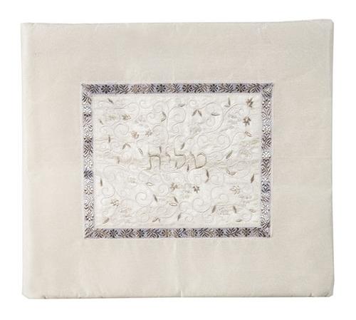 Raw Silk White & Silver Tallit Bag