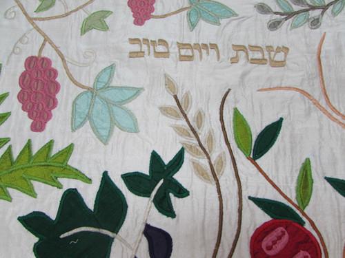 Raw Silk Applique Seven Species Challah Cover