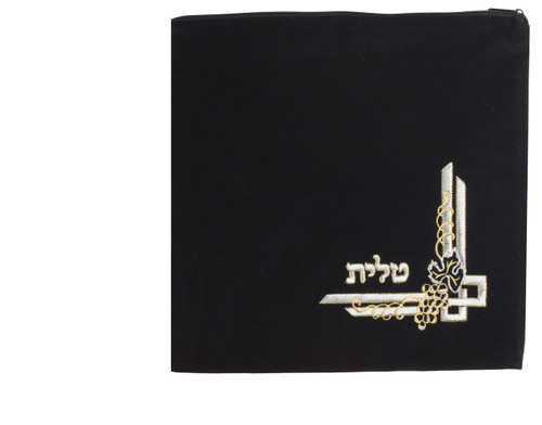 Matching tefillin bag optional