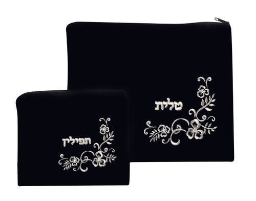 Classic Velvet Tallit Bag Design 14