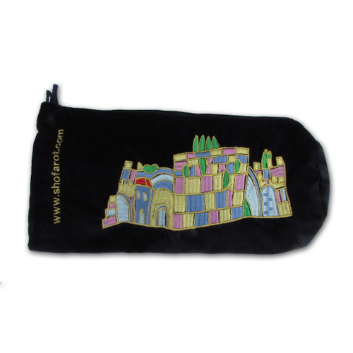 Old City Ram's Horn Shofar Pouch
