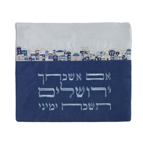 """If I Forsake You"" Tallit Bag"