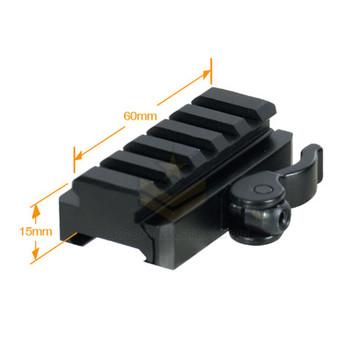 UTG 5-Slot QD Lever Lock Riser Mount