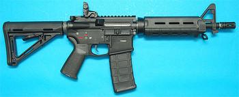 """Magpul PTS MOE 11.5"""" Airsoft Gun - Right View"""