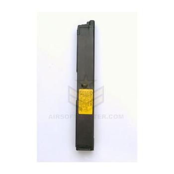 KWA M11A1 GBB SMG NS2 MAGAZINE