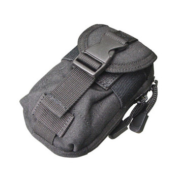Condor MA45 iPouch Utility Pouch in Black