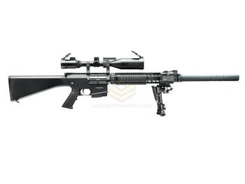 G&G GR25 Sniper Full Metal AEG