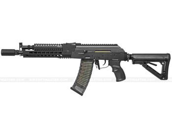 G&G RK74-E ETU Full Metal Keymod Airsoft Gun Black