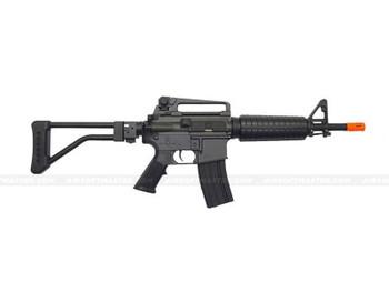 The JG M4 Commando Airsoft Electric Rifle Black