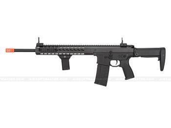"""LT-202BA Warlord 18"""" DMR Airsoft Gun Black"""