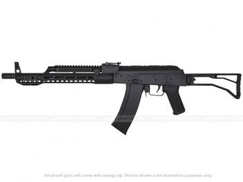 Dytac SLR AK47 Full Metal Airsoft Gun