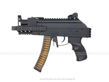 PRK9 CQB Full Metal Airsoft Gun