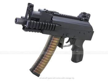 G&G PRK-9 CQB Full Metal Airsoft Gun