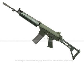 G&G GF85 GL Airsoft Gun
