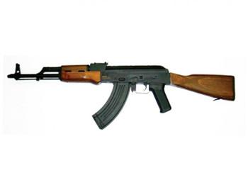 ECHO 1 RED STAR AKM Airsoft Gun Full Metal / Real Wood