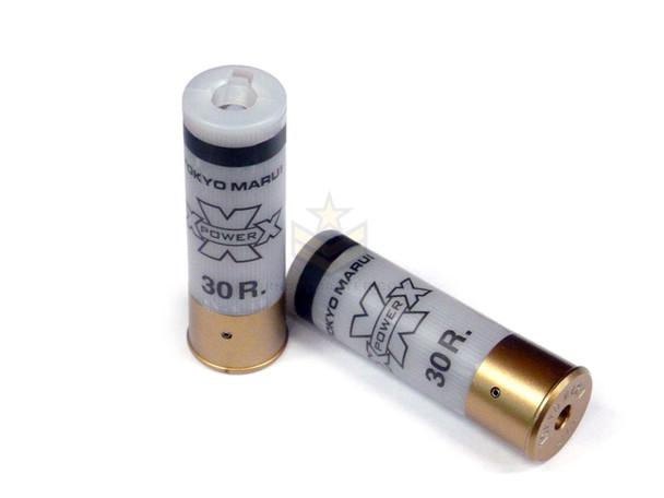Tokyo Marui Shotgun Shell 2-Pack White